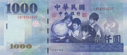 TaiwanP1994-1000Yuan-19992000_a.jpg